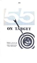 3605 페이지