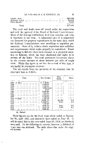 65 페이지