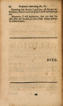 44 페이지