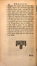 34 페이지
