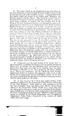 43 페이지