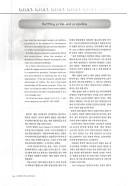164 페이지