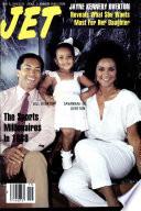 1988년 5월 9일