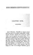 270 페이지