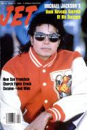 1988년 5월 16일