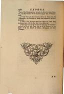 158 페이지