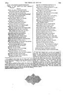 199 페이지