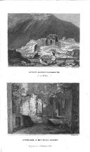 198 페이지