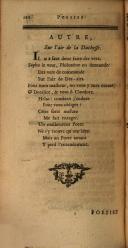 168 페이지