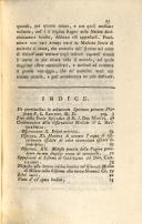 96 페이지