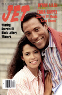 1988년 4월 25일
