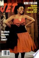 1988년 5월 2일