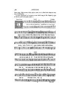 388 페이지