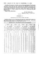 4014 페이지