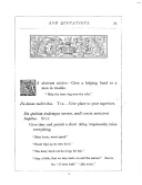 73 페이지