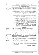 12 페이지