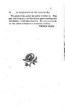 62 페이지