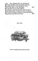 210 페이지