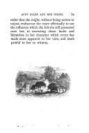 79 페이지