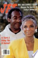 1989년 10월 2일