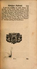 195 페이지