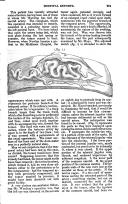 261 페이지