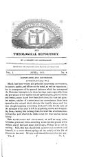 145 페이지