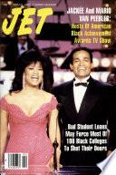 1988년 1월 11일