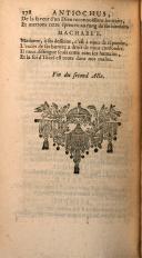 178 페이지