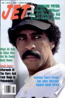 1985년 6월 3일