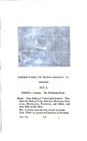 229 페이지