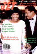 1985년 12월 16일
