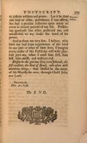 507 페이지