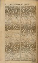 401 페이지