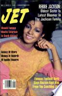 1985년 5월 27일