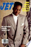 1989년 7월 3일