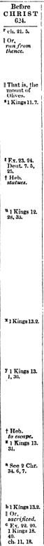 [ocr errors][ocr errors][merged small][ocr errors][merged small][merged small][merged small]
