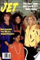 1988년 2월 1일