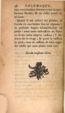 98 페이지