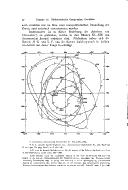 22 페이지
