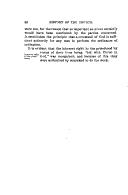 66 페이지