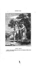 54 페이지