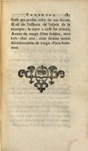 185 페이지