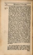 70 페이지