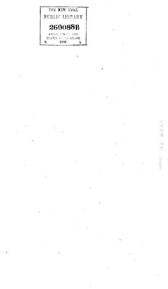 다음 페이지
