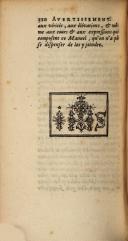 310 페이지