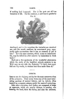 134 페이지