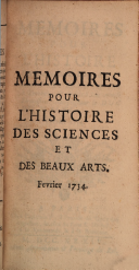 183 페이지