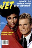 1988년 2월 29일