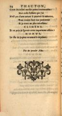 24 페이지